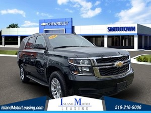 Picture of a 2019 Chevrolet Tahoe LT