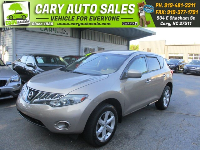 NISSAN MURANO S in Cary